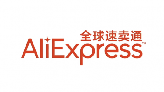 Logo Aliexpress - Vender en Alixpress